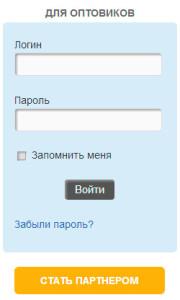 stat_partnerom